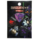EVANGELION ギターピックセット (初号機セット)【入荷しました!】【送料無料】【定形外郵便発送】