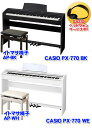 CASIO PX-770 Privia【イトマサ高低ピアノイス&ヘッドフォン付き】【電子ピアノ】【送...