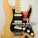 Fender USA American Professional Stratocaster MN NAT(selected by KOEIDO)店長厳選、別格のアッシュストラト!フェンダー 光栄堂