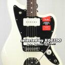 【New】Fender フェンダー USA American Professional Jazzmaster RW OWH(selected by KOEIDO)店長厳選、生きた別格の最新ジャズマスタ..