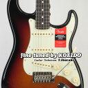 【New】Fender フェンダー USA American Professional Stratocaster RW 3TS(selected by KOEIDO)店長厳選、生きた別格の最新プロフェッ..