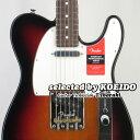 【New】Fender フェンダー USA American Professional Telecaster 3CS/R(selected by KOEIDO)店長厳選、命を持つ別格の一本!