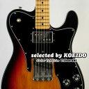Fender フェンダー USA Custom Shop'72 Closet Classic Custom Telecaster 3CS/M(selected by KOEIDO)店長厳選、別格の生きた72!し..