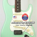 【New】Fender フェンダー USA エレキギター ストラト Jeff beck Stratocaster SFG/R(selected by KOEIDO)店長厳選、命を持つ別格の..