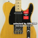 【New】Fender American Professional Telecaster MN