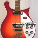 【New】Rickenbacker 620 Fireglo (selected by KOEIDO)実に久々!店長厳選生きた真の620!