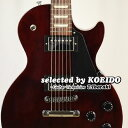 【New】Gibson Les Paul Studio Wine Red(selected by KOEIDO)店長厳選 群を抜くレスポール スタジオ!