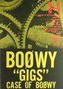 ショッピングboowy 【楽譜】BOOWY / CASE OF BOOWY 3+4(ボウイ / ケース・オブ・ボウイ3+4)【送料無料】【ゆうメール発送】
