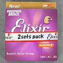 Elixir Acoustic Guitar Strings Phospher Bronze 2Pack【エリクサー2セットパック特価!】【送料無料】【定形外郵便発送】