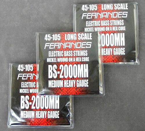 Fernandes ベース弦BS-2000MH NICKEL 3セット【送料無料】【smt…...:koeido:10003150