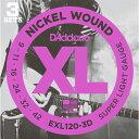 D'addario EXL120-3D【3パックセット】ダダリオ エレキギター弦【送料無料】【定形外郵便発送】