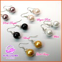 All pearl gab pierced earrings ★ five colors [pierced earrings] [possible an email service] [comfortable tomorrow Lady's point %】【 to double] [YDKG-td] [spr05P05Apr13]