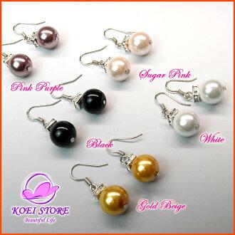 All pearl gab pierced earrings ★ five colors