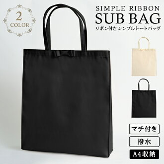 Party bag bag A4 size top quality satin sub bags party bag wedding bag Sabbag formal bag mothers freshman graduation back ceremonial occasions.
