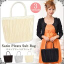 Pleats subbag ♪【 email service 】 [store specializing in %】【 party dress wedding ceremony dresses to increase a lady's point times] that is elegance using good quality material [period limitation!by a review mention email service free shipping] [will take its ease tomorrow] [YDKG-td] [spr05P05Apr13]