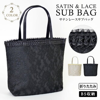 Lace high quality material elegance Sabbag party back in party bags bag review stated