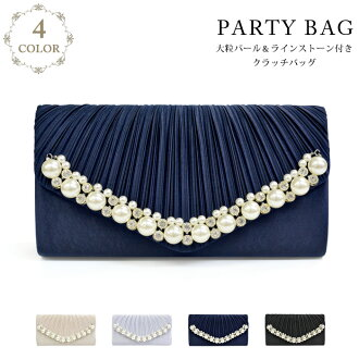 Kinoshita Ayumi Peterson beloved! Clutch bag 77% off ♪ ♪ party bag wedding bag party