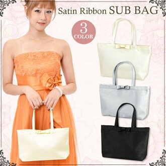 High quality satin ribbon sub bags party bag wedding bag Sabbag formal bag entrance ceremony graduation back mothers 3 ceremonial after-party