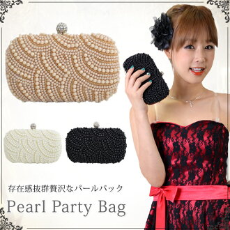 Party bag bag gorgeous beads 3-Way party bag ★ all 6 color wedding bag party party back back wedding parties invited.