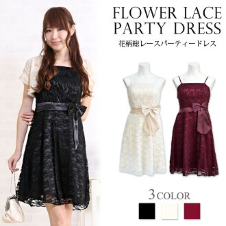 Dress lace of A line type party dress ♪ ♪ 62% off ♪ wedding