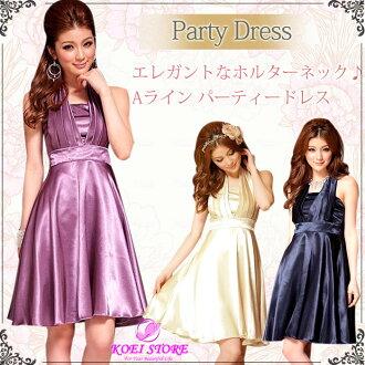 Party dress dresses elegant Halter neckline A line 67% off party