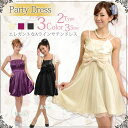 [period limitation!] Race  Princess party dress  68%OFF  one piece  [second meeting] soft and fluffy with the ribbon which free shipping  has a big [wedding ceremony] [the % postage to increase a lady's point times] [wedding] [invite] [spr05P05Apr13]