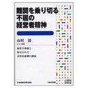 A1800222ichimura_p