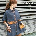 【久留米絣ジャケットコート】ミセス50代60代レディース綿100%紺藍色長袖羽織物ゆったり大きいサイズふんわり可愛い日本製のぼり旗