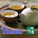 凍頂烏龍茶 ティーバッグ 台湾茶 10包 特級 三角 テトラ 台湾 台湾産 中国茶 中国 茶 茶葉 送料無料 ティーパック ティーバック 凍頂ウーロン茶 とうちょうウーロン茶 ウーロン茶 台湾烏龍茶 台湾ウーロン茶 送料込み 冷茶 水出し スーパーセール
