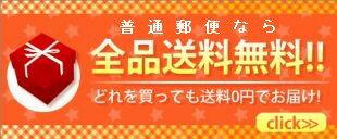【凍頂烏龍茶(蘭級) 45g】台湾茶 台湾茶専...の紹介画像2