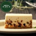 【あす楽】ドライフルーツのレアチーズケーキ 6個セット