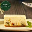 【あす楽】はちみつナッツのレアチーズケーキ [6個入り]