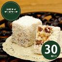 朝ごはんチーズケーキ お徳用6セット30個