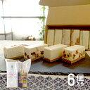 【あす楽】【送料無料】白砂糖不使用チーズケーキ アソートBO...