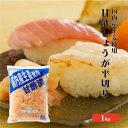 国産生姜使用 甘酢しょうが平切 1Kg  『 生姜 国産 』