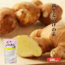 新生姜漬けの素 300ml