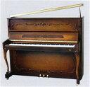 【新品アップライトピアノ】 アポロ A120 Imperial