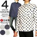 日本製 国産 ブロード ドット柄 長袖 ボタンダウンシャツ メンズ ホワイト大柄#9 ドットシャツ シャツ 長袖 白 黄色 カジュアルシャツ おしゃれ