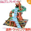 【送料無料】 タカラトミー アニア 変形!ビッグフォールマウンテン おもちゃ こども 子供 男の子 動物 ギフト プレゼント【あす楽対応】【こぐま】