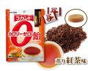 ラカント カロリーゼロ飴シュガーレス 薫り紅茶味 48g