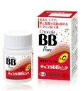 【第3類医薬品】エーザイ チョコラBBピュア 130錠