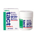 【第3類医薬品】タクトホワイトL 32g