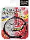 ピップマグネループ ソフトフィット レギュラータイプ ブラック:50cm PML36