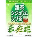 甜茶シジュウムシソ茶 3g×30袋