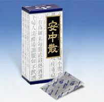 【第2類医薬品】安中散料エキス顆粒45包
