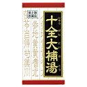 【第2類医薬品】十全大補湯エキス錠クラシエ 180錠...