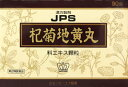 JPS漢方顆粒−75号 杞菊地黄丸 90包