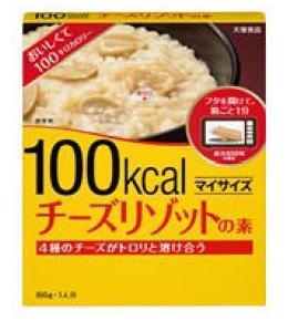マイサイズ チーズリゾットの素の商品画像