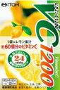 楽天湖畔の薬屋【アウトレットバーゲン】ビタミンC 1200 48g(2g×24スティック)