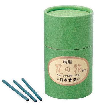日本香堂のお香 特製花の花ゆり 徳用ミニ寸スティック型